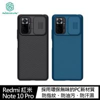 NILLKIN Redmi 紅米 Note 10 Pro 黑鏡保護殼