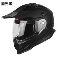 【金剛安全帽】TORC 義大利 JUST1 J14 全碳纖維 素色 頂級多功能越野帽 鳥帽 輕量 內襯全可拆 重機