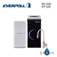 【EVERPOLL】EP-168+RO-500 廚下型雙溫無壓飲水機+直出RO淨水器