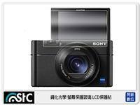 【指定銀行贈3%點數】STC 鋼化光學 螢幕保護玻璃 保護貼 適 SONY RX100 VI 6 M6 V II M7專用,同A7III