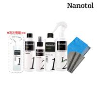 Nanotol | 居家衛浴維護套組