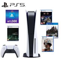 【SONY 索尼】PS5 光碟版主機+《PS5 仁王》+《PS4尼爾》+《PS5決戰時刻》+PS5太空戰士+PS5充電座+PSN$300