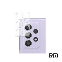【RedMoon】三星 A52/A52 5G/A52s/A72 3D全包式鏡頭保護貼