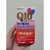 日本 佐藤 SATO Q10  90粒 正品 現貨特價