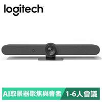 Logitech 羅技 RALLY BAR 全功能視訊會議系統-黑