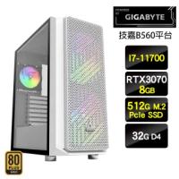 【技嘉平台】I7八核{鬥戰聖輝}RTX3070電競效能主機(I7-11700/32G/512G SSD/RTX3070/850W金)