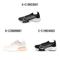 【NIKE 耐吉】慢跑鞋 運動鞋 NIKE AIR ZOOM TEMPO NEXT% FK 男女 - A-CI9923001 B-CZ8689681 C-CI9924003