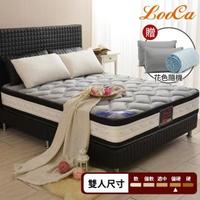 【LooCa】石墨烯遠紅外線+乳膠+護脊2.4mm獨立筒床墊-雙人5尺(贈石墨烯枕+保潔墊)