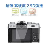 SONY 9H 鋼化玻璃 RX100/M2/M3/M4/M5 高透度 免裁切 20722