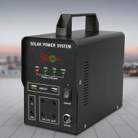新品便攜式小型太陽能電池直流發電機系統家用旅游戶外可移動電源