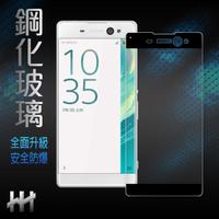 【HH】鋼化玻璃保護貼系列 Sony Xperia XA Ultra - 6吋 - 3D曲面滿版黑(GPN-SNXAU-3DK)