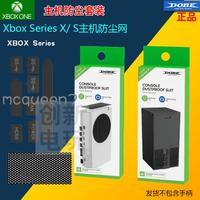 💃🎣Xbox Series X主機防塵塞XSX Series X防塵網Xbox Series S防塵塞
