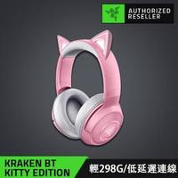【Razer 雷蛇】Kraken BT Headset-Kitty Edition★北海巨妖耳機麥Kitty版藍牙耳機-粉晶