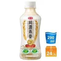 【愛之味】純濃燕麥290ml x2箱 (共48入)(免運費)