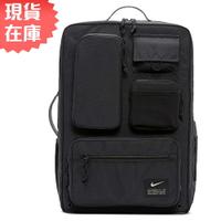 【現貨】NIKE Utility Elite 後背包 雙肩包 旅行包 訓練 氣墊 大容量 多口袋 黑【運動世界】CK2656-010