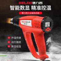 德力西熱風槍小型熱風機烤槍大功率熱縮膜電吹風手工電子維修貼膜