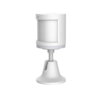Aqara人體傳感器紅外線光照人體感應器 無線光照度感應燈控開關 雙12購物節