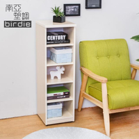 【南亞塑鋼】1尺開放式五格收納置物櫃/隙縫櫃/鞋櫃(白橡色)