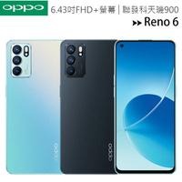 OPPO Reno6 5G (8G/128G CPH2251) 6.43吋光斑人像晶鑽工藝輕薄機身輕旗艦手機