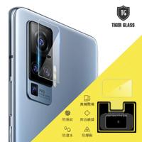 【T.G】vivo X50 Pro 鏡頭鋼化玻璃保護貼