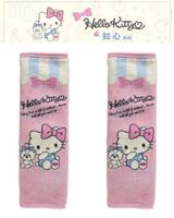 權世界@汽車用品 Hello Kitty 知心系列 安全帶保護套 2入 PKTD009P-02