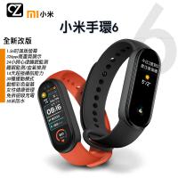 小米手錶6代 小米手環6 米6 智能手錶 血氧檢測 心律錶 智能手環 運動手錶 防水錶 來電顯示 小米手環