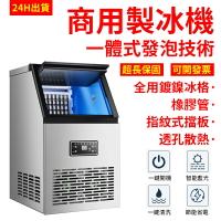 臺灣專用製冰機·110V制冰機商用大容量奶茶店酒吧小型迷你全自動方冰制作機器