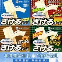 【雪印】 日本北海道進口-起司棒50g*8袋(團購免運組)(北海道必買零嘴)