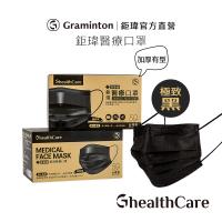 【鉅瑋】醫療口罩-極致黑 (50片/盒) MD口罩 gshop 醫療口罩 醫用口罩 成人口罩 台灣製造 口罩 黑口罩