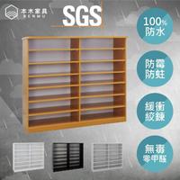 【本木】防潮/抗蟲蛀/可水洗 塑鋼加寬開放式置物鞋櫃/收納櫃