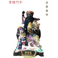 新合成佛具 頂級樟木 安金彩繪 1尺3 武財神 趙光明 佛桌神桌佛櫥神櫥佛像神像各種神尊