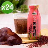 【統一生機】紅藜黑木耳露(200mlx24瓶/箱)