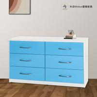 塑鋼六斗櫃 置物收納櫃 防水塑鋼家具【米朵Miduo】