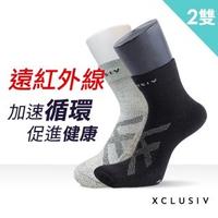 【XCLUSIV】石墨烯襪+鍺纖維遠紅外線襪 2雙助眠襪組(遠紅外線、循環健康、99.9%有效抑菌、永久有效)