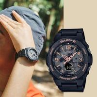 【CASIO 卡西歐】Baby-G 花朵系列手錶(BGA-260FL-1A)