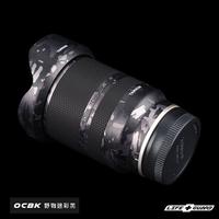 LIFE+GUARD 相機 鏡頭 包膜 TAMRON FE 17-28 mm F2.8 Di lll RXD (A046) (Sony E-mount) (獨家款式)