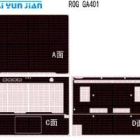 """Carbon fiber Laptop Sticker Skin Decals Cover Protector for ASUS ROG Zephyrus G14 GA401 14"""""""
