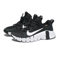 【滿千折百優惠開跑】NIKE 休閒鞋 FREE METCON 3 黑底白勾 重訓 健身房 訓練鞋 男 (布魯克林) CJ0861-010