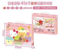 Hello Kitty 兒童益智4in1基礎拼圖手提盒,卡通拼圖/立體拼圖/幼兒拼圖/益智拼圖/寶寶拼圖,X射線【C245142】