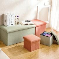 多功能儲物凳 收納儲物凳 方形 沙發 椅凳 折疊收納椅 收納凳 椅子 收納 居家生活【RS925】