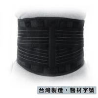 【Fe Li 飛力醫療】HA系列 專業9吋全扣式竹碳護腰(H03-醫材字號)
