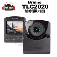 Brinno 縮時攝影相機 TLC2020 縮時 攝影 相機 紀錄 工程 超長蓄電力 大光圈 廣角 高畫質 公司貨