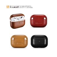 ICARER Apple AirPods Pro 復古真皮保護套 廠商直送 現貨