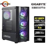 【NVIDIA】R7八核{天馬術士}GTX1050Ti獨顯電玩機(R7-5800X/技嘉B550/16G/256G_SSD/GTX1050Ti-4G)