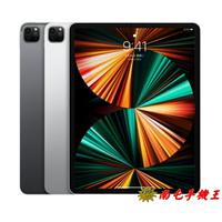 """@南屯手機王@ iPad Pro 2021 12.9"""" 512GB Wi-Fi版 A2378 【宅配免運費】"""