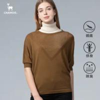 【Chamois】五分袖鏤空針織衫(軍綠色)