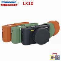 松下LX10硅膠套 LX10專用相機包 內膽包 攝影包 保護殼 防震防摔