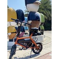 賓士哥3C【福利品專賣店】小米喜摩himo v1 plus頂配 14吋雙碟剎電動腳踏車電單車電助力車電車松下電芯