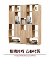 【綠家居】威爾比 現代5尺多功能雙面櫃/玄關櫃組合(二色+四種組合排列可選)