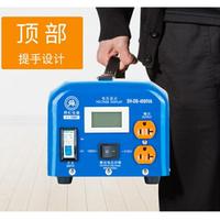 變壓器 舜紅4000W工業版電源變壓器110v轉220v出國用【工業版4KA(美)】